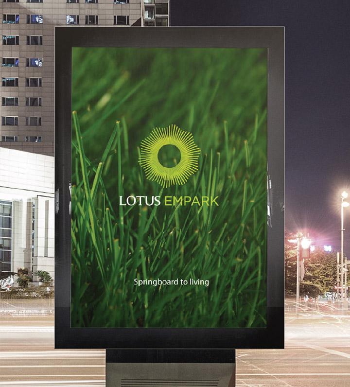 brand-creation-lotus-empark